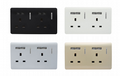 Trendi Switch USB Double Plug Sockets